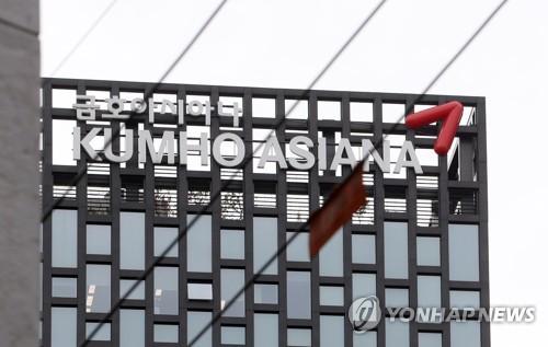 """아시아나 사장 """"M&A 계약 해제, 기업 가치 보전 위해 불가피"""""""