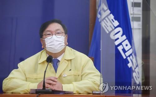 """김태년 """"통신비 지원 모든 국민께 하지 못해 송구"""""""