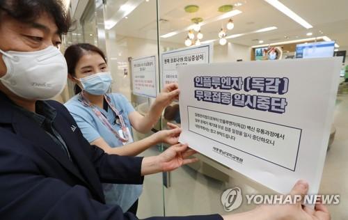 """'백신 상온노출' 업체 올해 조달업무 처음 맡아…""""경험 부족"""""""
