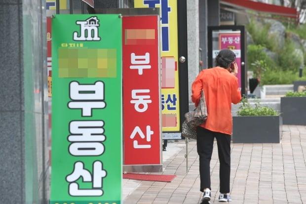 서울 마포구 일대 부동산 전경. /연합뉴스