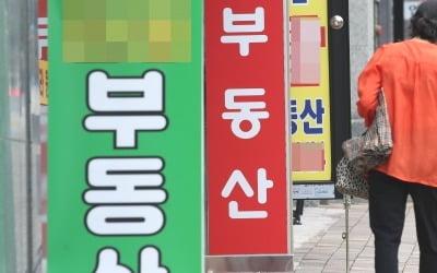 부동산 하락 신호탄?…고덕·마포 3억씩 내렸다