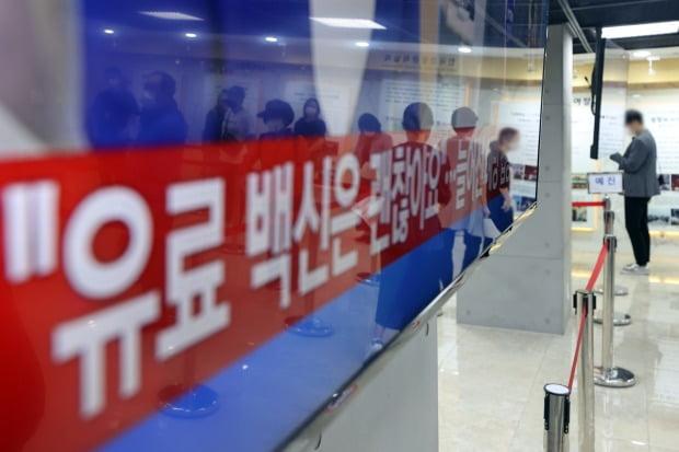 유료 독감 예방접종을 받는 시민들. / 사진=연합뉴스
