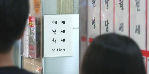 서울 송파구 아파트단지 밀집지역에 위치한 한 부동산 중개업소. /뉴스1