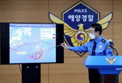 해경, 월북 근거로 '도박 빚' 제시…얼마길래