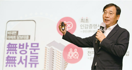 '부활 신호탄' 쏜 케이뱅크, '차별화된 성공 공식' 찾는다