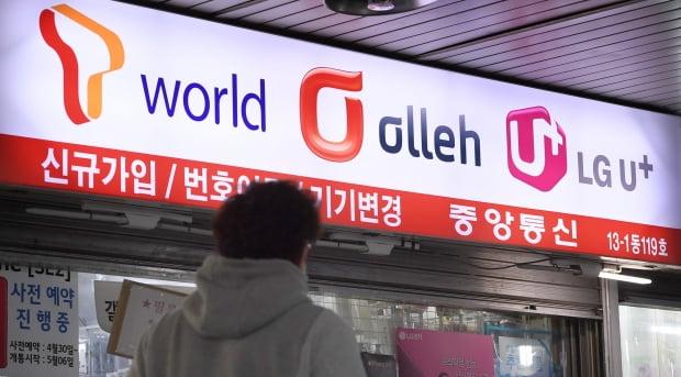 서울 용산전자상가 휴대폰 판매점. 사진=김범준기자bjk07@hankyung.com