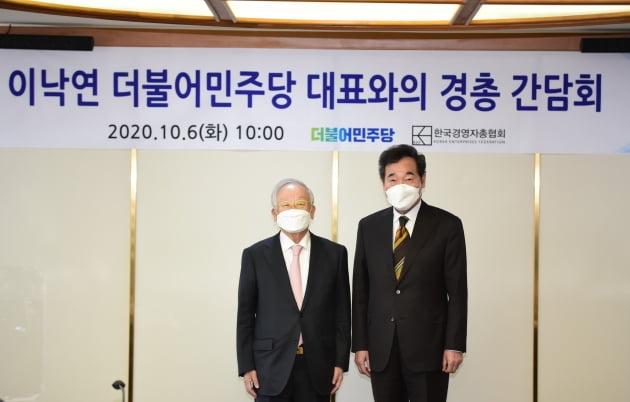 """'기업규제 3법' 밀어붙이겠다는 이낙연…""""늦추기 어렵다"""""""
