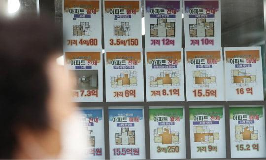 [단독] 文정부 부동산 재산세, 3억~6억 중산층 '직격탄'