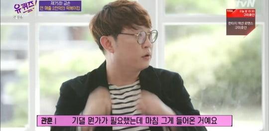 김관훈 두끼 떢복이 대표/사진=tvN '유퀴즈 온 더 블럭'