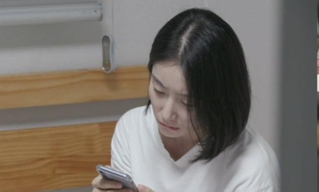 스텔라 출신 가영, 노출 트라우마 고백/사진=MBN '미쓰백'
