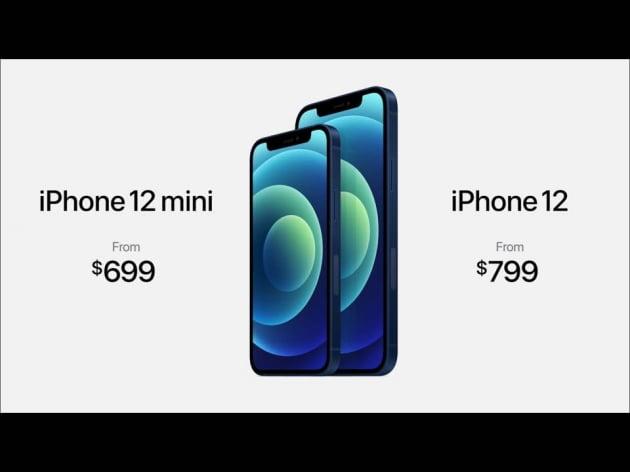[속보] 애플, 5G 지원 5.4인치 아이폰12 '미니' 첫선