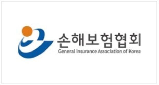 손보협회, 차기 협회장 선출 절차 돌입…회추위 구성 확정