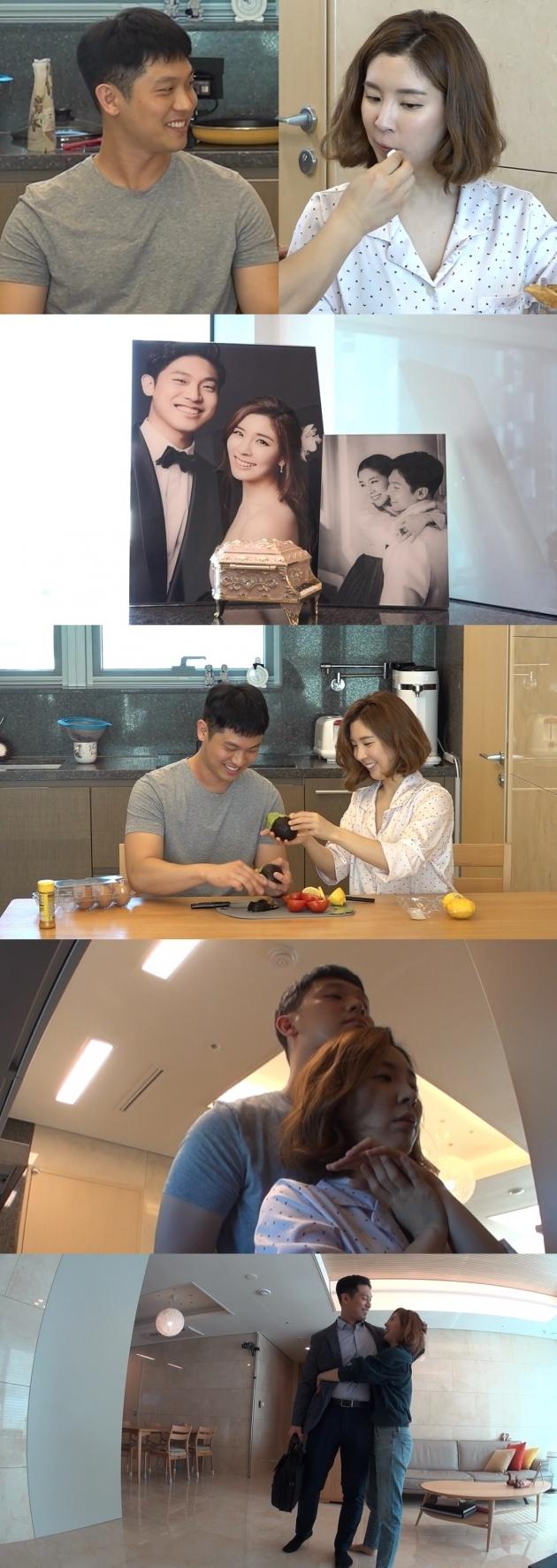'전참시' 함연지 /사진=MBC 제공