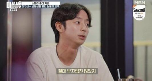 '미쓰백' 가영 동생 김성표 선수 /사진=MBN 방송화면 캡처