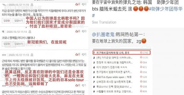 사진=웨이보 캡처