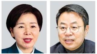 양향자 최고위원·박홍배 최고위원