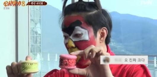 '신서유기8' 방송 사고 / 사진 = '신서유기8' 방송 캡처