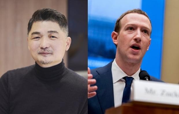 김범수 카카오 이사회 의장(왼쪽)과 마크 저커버그 페이스북 최고경영자(CEO)(오른쪽)(사진=연합뉴스,AP)