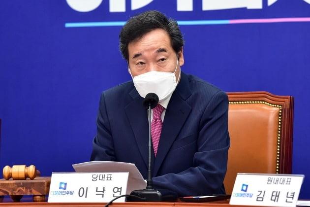 이낙연 더불어민주당 대표 [사진=연합뉴스]