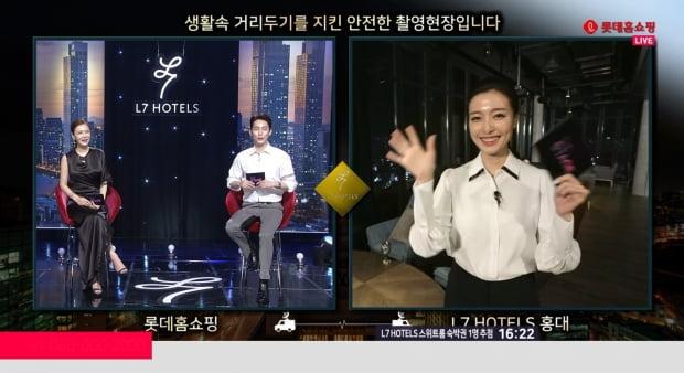 롯데홈쇼핑의 L7호텔 숙박권 판매 방송. 롯데홈쇼핑 제공