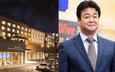 제주도 백종원 호텔, 객실 139개 대규모·저렴한 조식 가격에 '깜짝'