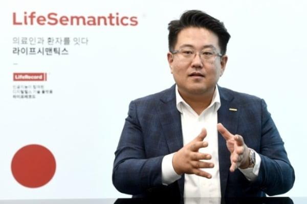 송승재 라이프시맨틱스 대표