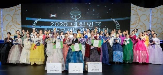 사진='2020 대한민국 한복모델 선발대회'