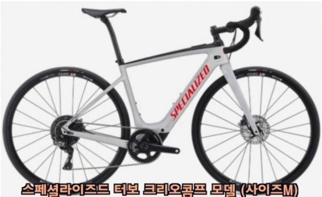 [법알못] 데프콘, 1100만 원 상당 도난 자전거 차대번호 공개