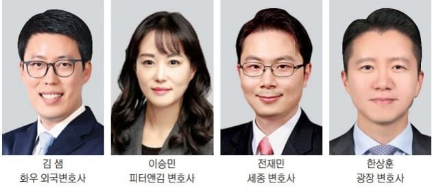 김 샘·이승민·전재민·한상훈…올 들어 '중재 베테랑' 속속 영입
