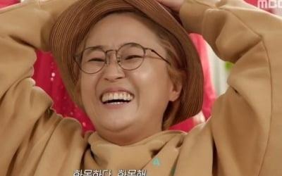 """송은이 """"책상 하나에서 3층 빌딩으로"""""""