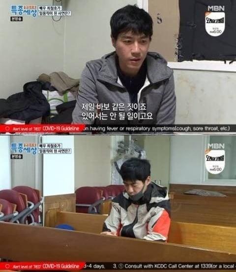 배우 최철호 /사진=MBN 방송화면 캡처