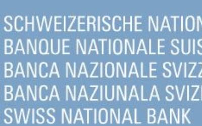 보잉 레이시온 등 매물폭탄 터지나…스위스은행 매각 가능성