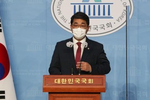 배준영 국민의힘 대변인. 뉴스1