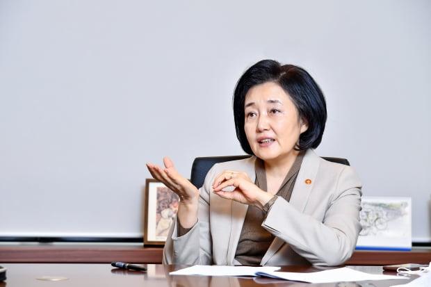 박영선 중소벤처기업부 장관. 한경DB