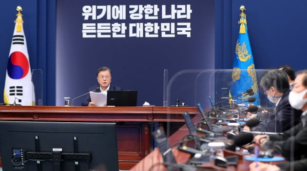 수석·보좌관 회의 주재하는 문재인 대통령  /연합뉴스