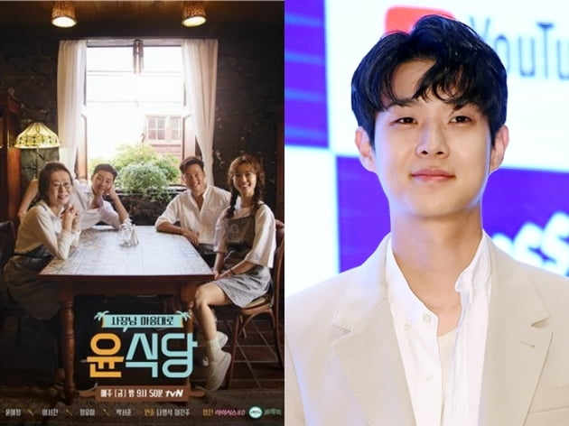 .'윤식당2' 포스터, 최우식/사진=tvN, 한경DB