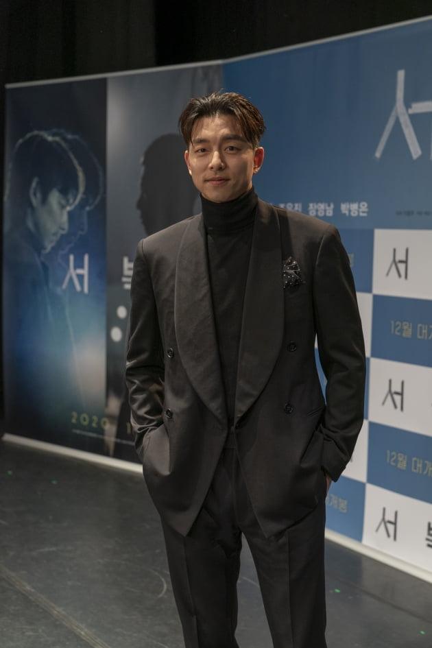 '서복' 공유의 도전·박보검의 변신…브로맨스 풍년 [종합]