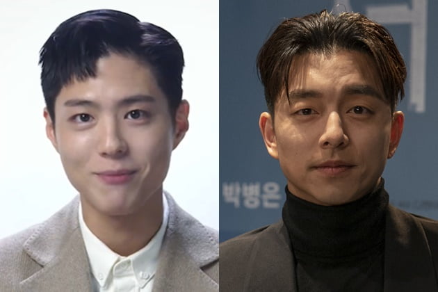"""'서복' 공유 """"박보검, 농사 잘 짓고 입대…영상 보니 마음 짠해"""""""