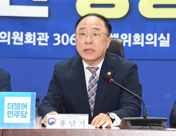 """홍남기 """"집값 20%만 내고 입주…지분적립형 주택 2023년 공급"""""""