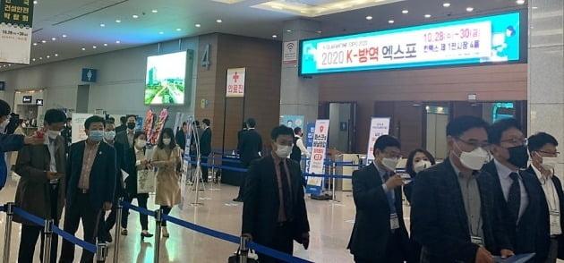 국내 첫 방역 전문 박람회인 'K-방역 엑스포'가 28일 개막, 오는 30일까지 고양 킨텍스(1전시장 4홀)에서 열린다. 130여개 국내외 방역회사가 참여한 이 박람회는 코로나19 장기화에 따른 방역 솔루션을 제공하기 위해 킨텍스와 KOTRA, 한국의료기기산업협회가 공동 주최한 국내 첫 방역 전문 박람회다.