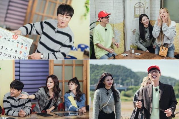 /사진=tvN '식스센스' 예고 스틸
