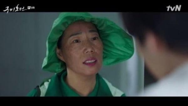 '구미호뎐' 녹즙아줌마 심소영 /사진=tvN