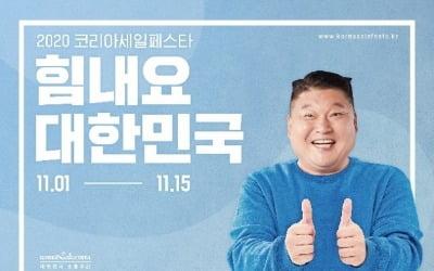 """""""1일부터 TV · 세탁기 등 최대 60% 할인"""""""