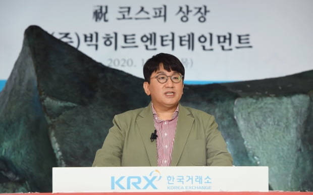 빅히트엔터테인먼트 방시혁 의장 /사진=연합뉴스