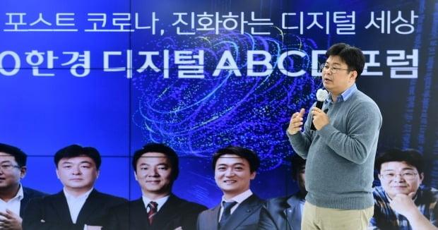 한국경제신문의 온라인 미디어 한경닷컴이 주최한 '2020 한경 디지털 ABCD 포럼'이 22일 온라인 생중계로 진행됐다. 정재승 KAIST 교수가 '뇌공학의 시대, 미래의 기회는 어디에 있는가?'를 주제로 기조강연을 하고 있다.  변성현 한경닷컴 기자 byun84@hankyung.com