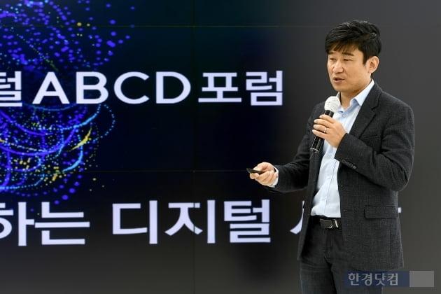 """한재선 """"디지털 자산, 필연적 미래…경제 생태계도 바뀐다"""" [ABCD포럼]"""