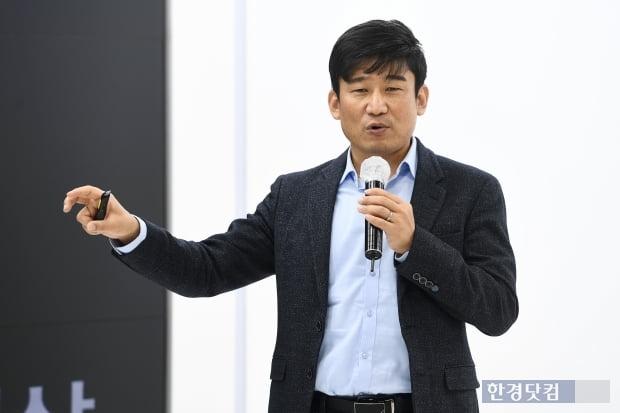 한재선 카카오 그라운드X 대표가 22일 가산동 스튜디오 재미에서 개최된 '2020 한경 디지털 ABCD 포럼'에서 강연을 하고 있다. / 변성현 한경닷컴 기자 byun84@hankyung.com
