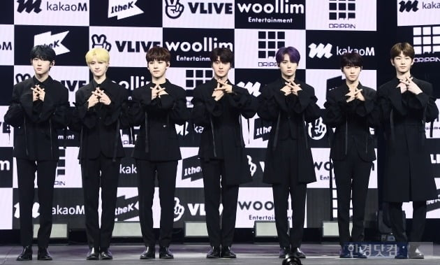 그룹 드리핀 /사진=변성현 기자