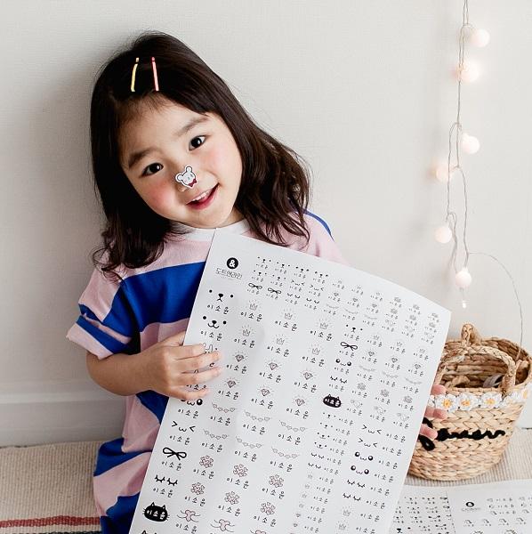 [2020 한국소비자만족지수 1위] 네임스티커 브랜드, 도트앤라인