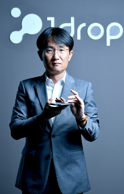 [기업의 혁신, 스핀오프] 삼성전자 C랩 스핀오프 기업 '원드롭'…'언택트 붐' 속 스마트 헬스케어 사업 속도 낸다